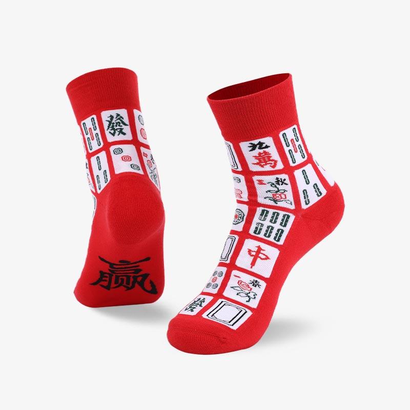 200N 红色麻将国潮袜