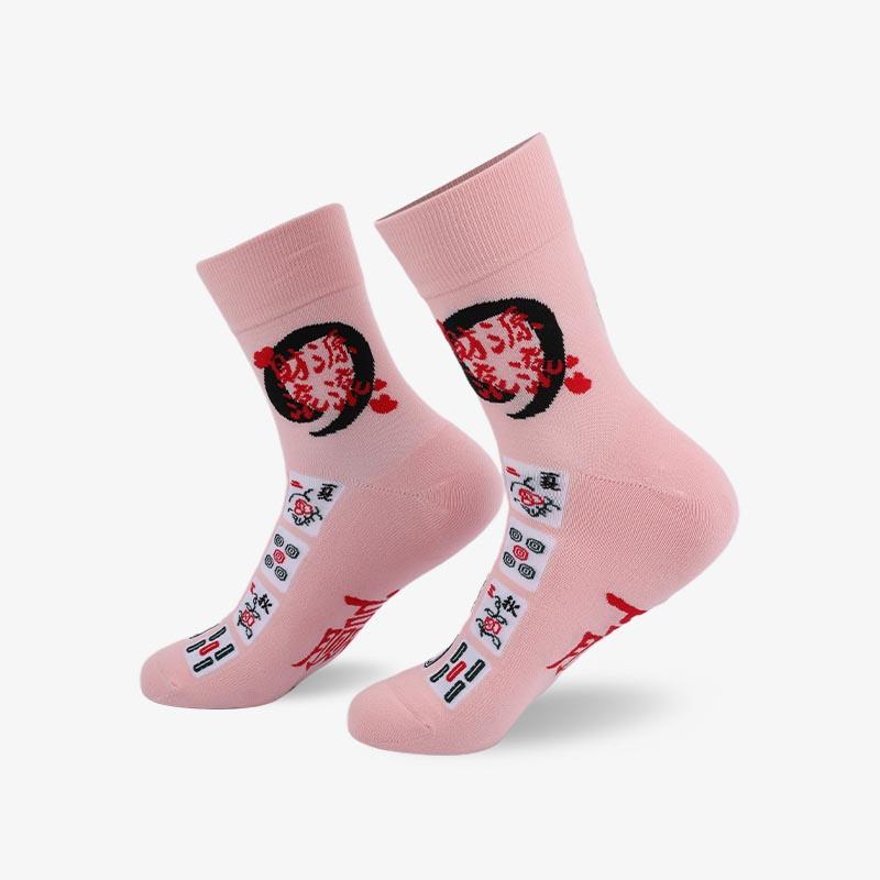 200N 粉色麻将国潮袜